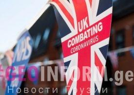 Был в Великобритании? 12 дневный карантин при въезде в Грузию