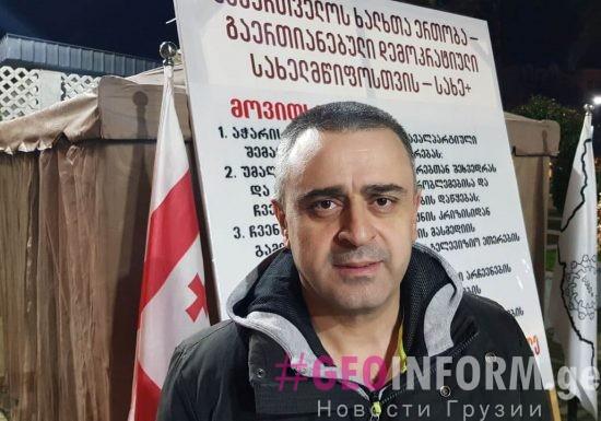 Эднар Багратиони - SAXE+ партия менеджеров