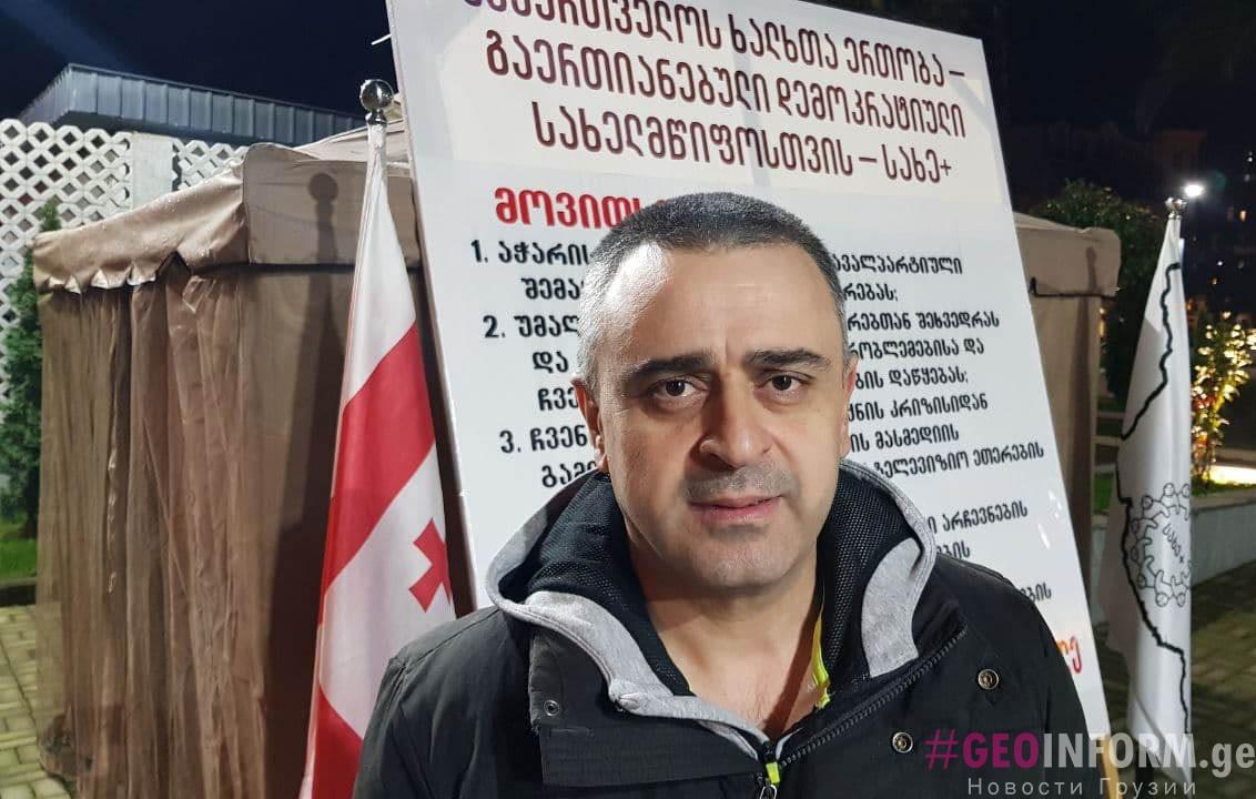 Эднар Багратиони — SAXE+ партия менеджеров