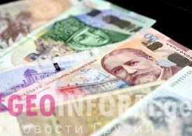 Государство простит подоходный налог с 750 лари
