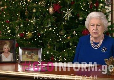 Искусственный Интеллект создал обращение Елизаветы II