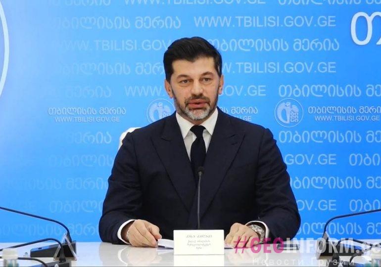 Налоговые льготы для арендаторов муниципального имущества Тбилиси