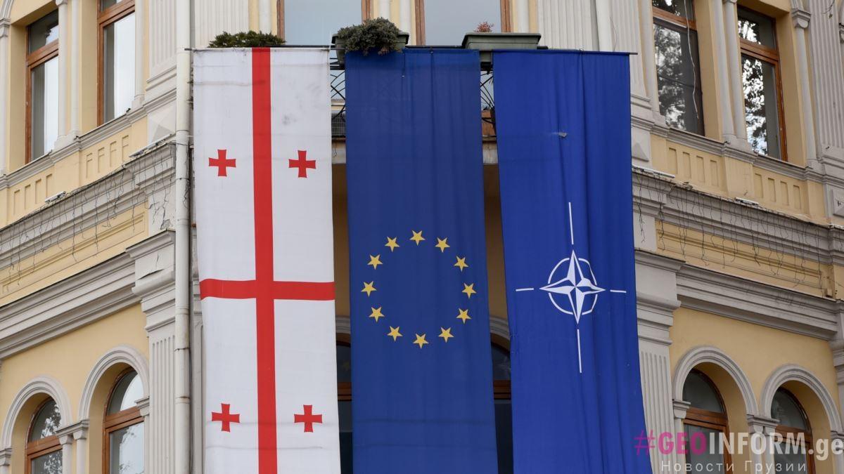 Парламент Грузии принял резолюцию о ЕС и НАТО
