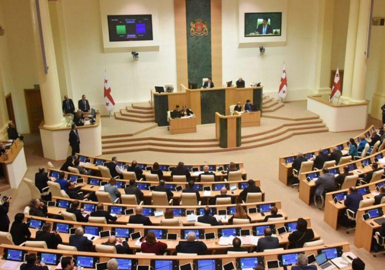Состоялось первое заседание Парламента Грузии 10-го созыва