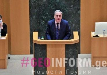 В Грузии будут колебания курса лари в 2021 году