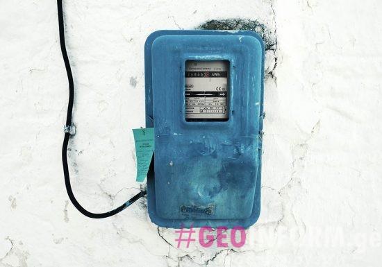 В Грузии могут повысить тарифы на электроэнергию в 2021
