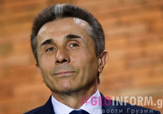 Бидзина Иванишвили уходит из политики