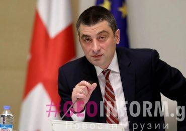 Новогоднее поздравление премьер министра Грузии Георгия Гахарии