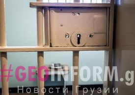 Пожизненным заключенным Грузии можно будет выйти через 20 лет