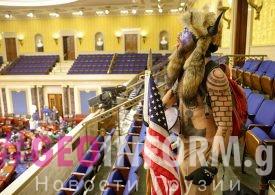 Сторонники Трампа пошли на штурм Капитолия
