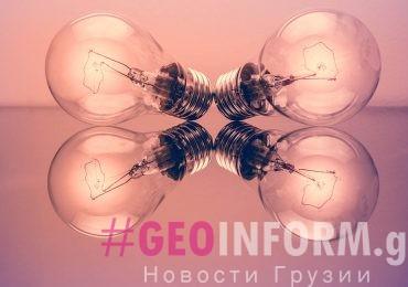 В Грузии будут оплачивать разницу электроэнергии бизнесу